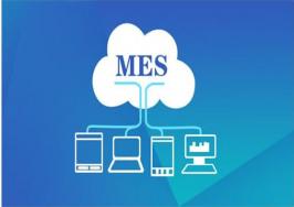 """MES选型建设的""""问题-指标-功能""""三部曲思路:"""